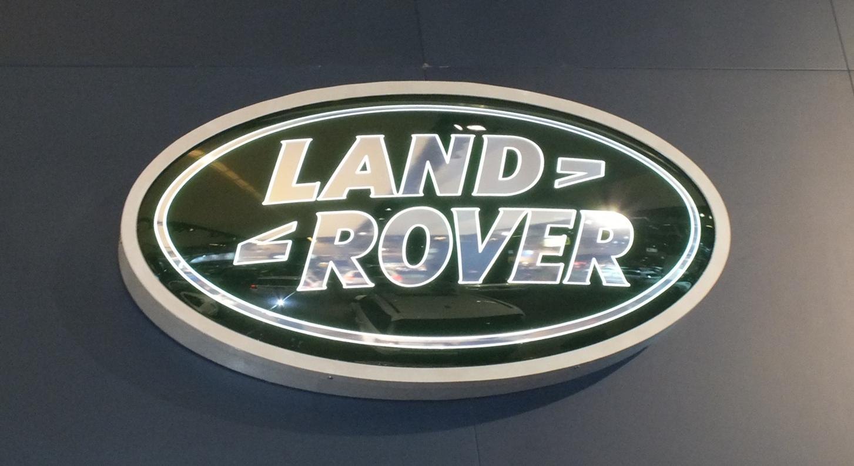 Land Rover Logo... Range Rover Car Logo