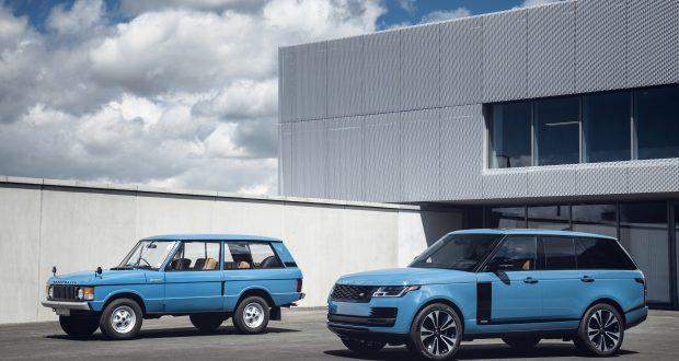 Célébrez le 50e du Range Rover avec le modèle Fifty
